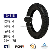 High Quality Kids Bicycle Tyres ,Bike Tyres,12*2.4/14*2.4/16*2.4/18*2.4 Baby Stroller tire