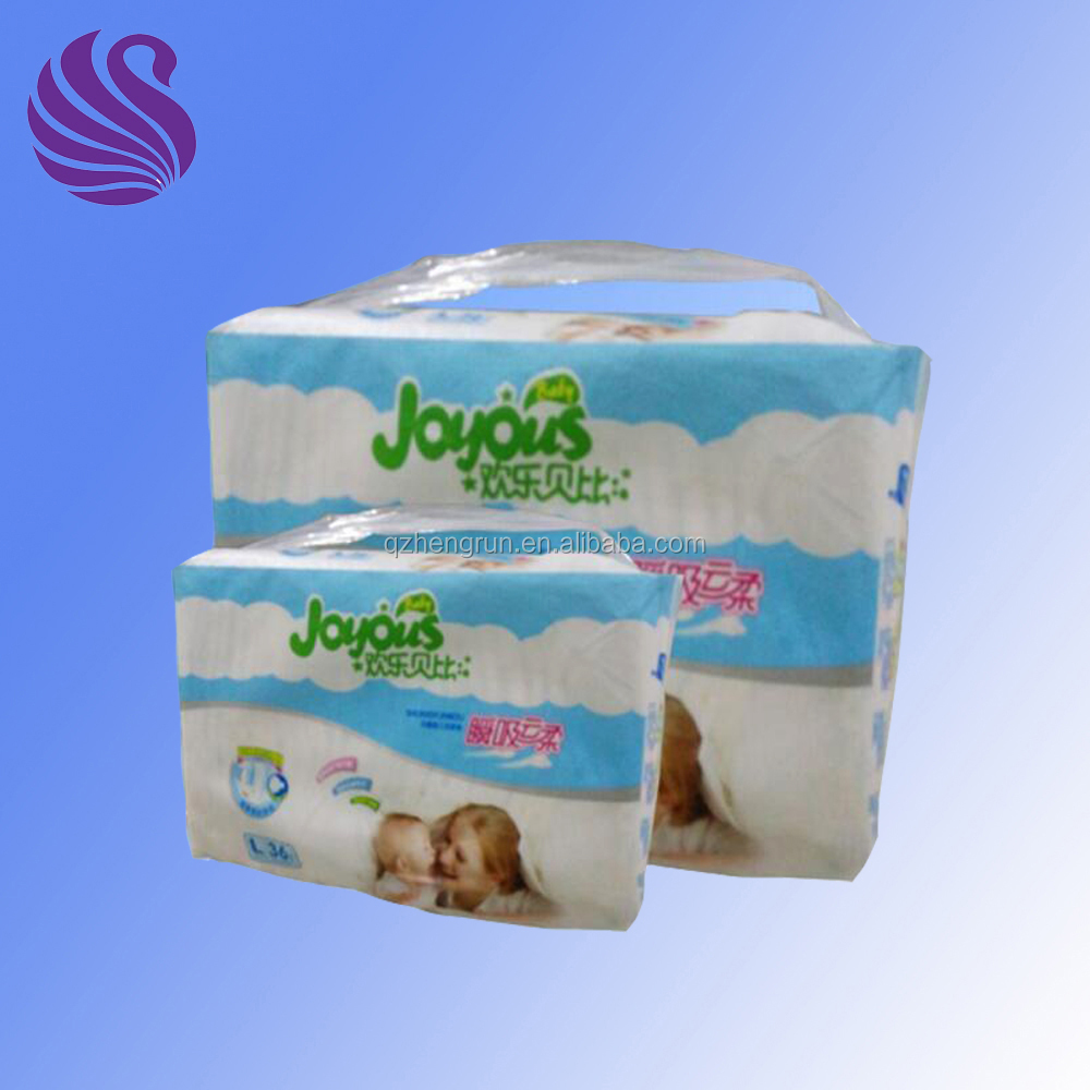 professional baby diaper factory comfort diaper abdl wth great price