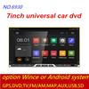 high quality factory m tech car dvd