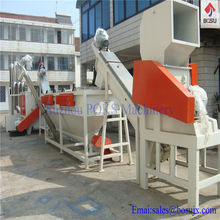 waste plastic sheet crushing washing recycling machine