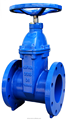 Resilient seated gate valve AWWA C515 250PSI