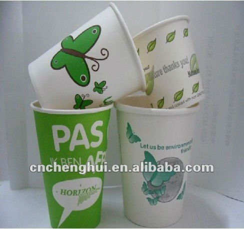 LOGO Printed Paper Cup Single/Double/Ripple Wall for Coffee/Ice cream/Food/Cola,China Leading Factory (BRC,FSC,ISO,FDA,SGS)