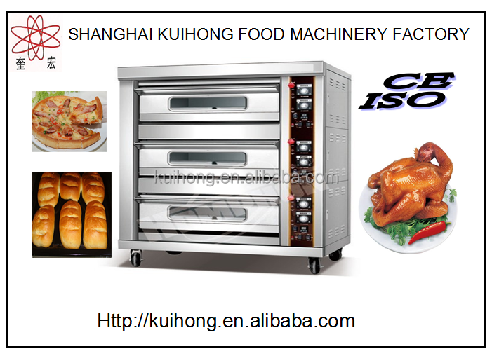 KH hot sell multifunctional commercial pizza oven /pita bread oven made in china