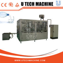 Factory Price City Water Treatment Encapsulation Machine