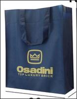 Film-Coated Nonwoven Reusable Bag Size 1
