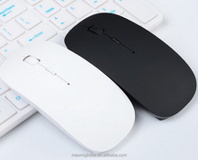 Hot sale 2.4G AAA battery wireless mouse