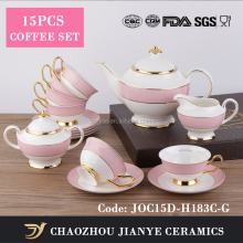 2016 new design European pink porcelain fine bone china tea coffee sets