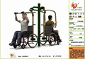 Handicapped outdoor exercise equipment TX-J06