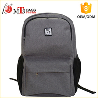 2016 High Quality MTS Waterproof teen Cheap Fashion School backpack