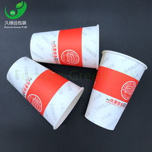wholesale single wall sugarcane paper cup 170ml bagasse paper cup for coffee oem design paper cup with logo