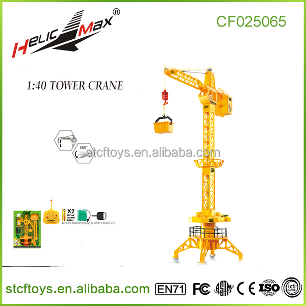 new product wireless remote control Four channel fixed rotating tower crane outdoor games children's cars trucks