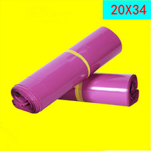 20*34 Purple Poly Mailers Shipping Envelopes Self Sealing Plastic Mailing Bags