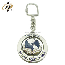 Wholesale cheap custom save the earth event promoter silver metal key ring with chain