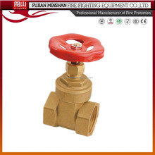 2'' inch water meter gate valve price