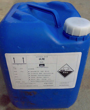 Sulphuric acid factory supply best quality sulphuric acid for sale