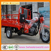 Chongqing manufacturer adult tricycles /3 wheel cargo motorcycle /cheap used dirt bikes for sale