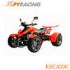 RACING MODEL TRICYCLE FOR Adults EEC&COC ATV TRIKE