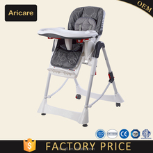 Hot model adult baby high chair with EN14988 approval