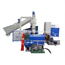 scrap waste plastic recycling granulator machine