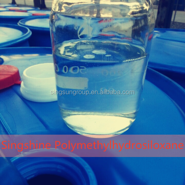 Methyl Hydrogen silicone oil additive of fabric softener