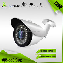 OIP10E-BTA60 720P 1MP Onvif 2.3 P2P motion detect varifocal IR Range 60m IP66 cheapest vehicle cctv hisilicon 3518 ip cameras