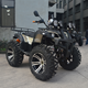 250 ATV shaft driven chinese farm atv 250cc quad bike