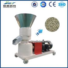 factory directly supply automatic corn gluten feed pellet mill