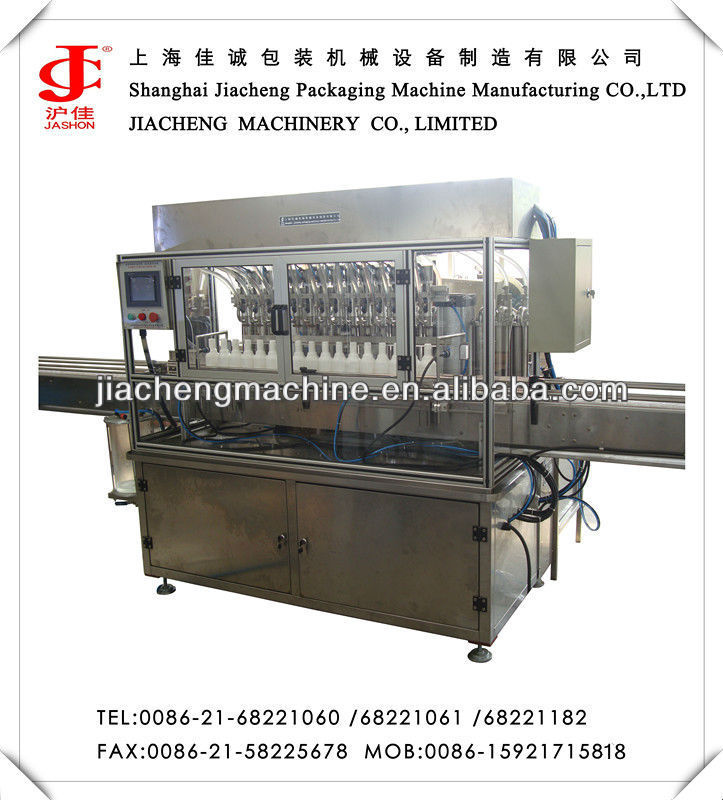 ZXR automatic widely used linear paste dish bleach filler