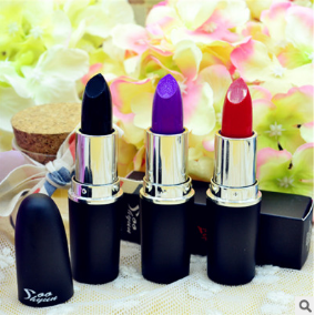 2016 hot sell ebay cospay multicolor lipstick Factory direct sale price Love beautiful people worth having