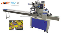 biscuit packaging machine/horizontal flow packing machine