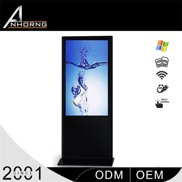 46 inch advertising screen phone charging kiosk digital advertising touch screen xxx sex solar panel advertising led display