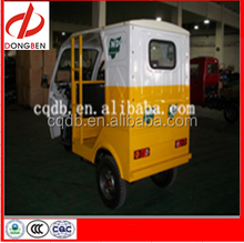 Dongben Passenger Tuk Tuk For Taxi With Cheap Price