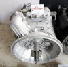 manual transmission gearbox assembly 16JSD200TA transmission gearbox assembly