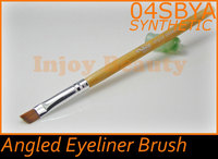 normal good quality cosmetic makeup brush (04SBYA-N)