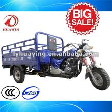 China Supplier Motorized Tricycle Pedal Cargo Three Wheel Motorcycle Electric Trike for Adults