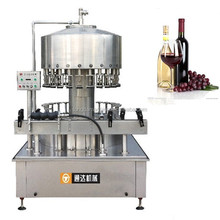 fruit juice filling machine/lemonade filling machine/small bottle filling machine