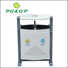 PG-A1076 Recycled Dusty Bin with Two Inner Barrels