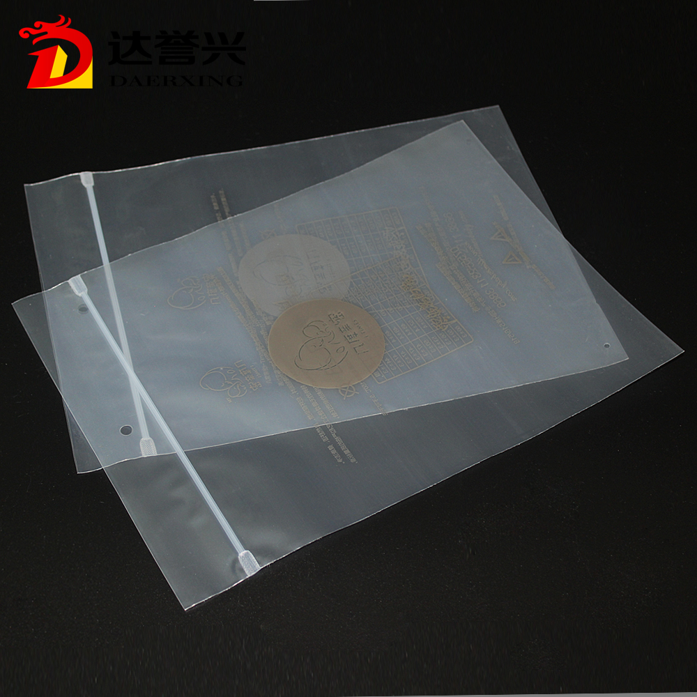 zipper sealed food grade plastic zip lock bags for spices/sea food/fish/meat spice bag