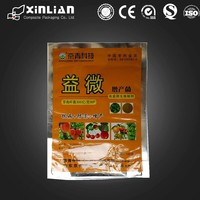 China made factory price aluminum laminated pesticide packaging /aluminum foil fertilizer packaging bag