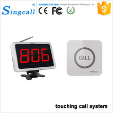 Singcall Touching Screen Wireless Pager Waiter Ordering Call System