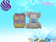 best quality baby diaper tunisia wholesale in the middle east