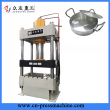 250 ton aluminum pan making hydraulic press machine