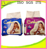 disposable private label baby diaper manufacturers