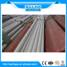 en 1.4462 duplex stainless steel pipe and astm a358 316l stainless steel pipe shandong