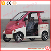 4 wheel electric car for indoor transport/China electric car in pakistan / Whatsapp: +86 15803993420