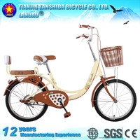 "CITY BIKE / 20""CITY BIKE / 24"" CITY BIKE 20"" city bike 24"" city bike 26"" city bike for lady cheap price high quality"