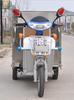 Electric tricycle garbage can collection