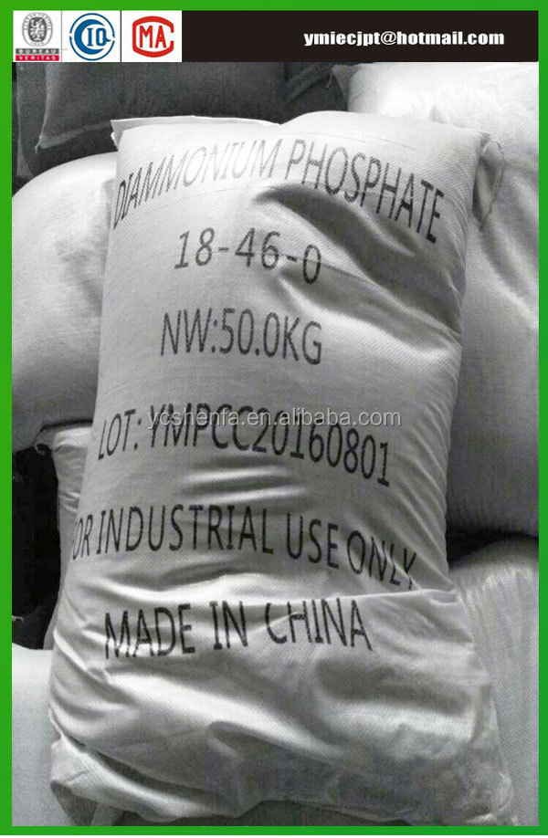 dap fertilizer 18-46-0 diammonium phosphate fertilizer factory in china