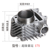 super gy6-175 motorcycle cylinder engine parts and accessories motorcycle for gy6 motorcycle, sprocket motorcycle,auto parts