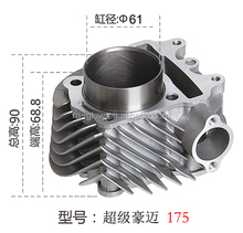 super gy6-175 motorcycle cylinder engine parts and accessories motorcycle for gy6 motorcycle
